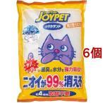 猫砂 ジョイペット シリカサンド クラッシュ ( 4.6L*6コセット )/ ジョイペット(JOYPET) ( 猫砂 ねこ砂 ネコ砂 鉱物 ペット用品 )