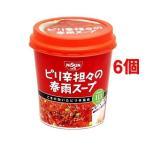 日清ピリ辛担々の春雨スープ ( 1コ入*6コセット ) ( ダイエット食品 )