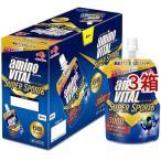 アミノバイタル ゼリー スーパースポーツ ( 100g*6コ入*3コセット )/ アミノバイタル(AMINO VITAL) ( スポーツドリンク ゼリー飲料 アミノ酸 )