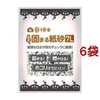 猫砂 爽快 国産固まる紙砂 ( 7L*6コセット )/ オリジナル 猫砂