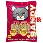 猫砂 サンディ ( 7L*6コセット ) ( 猫砂 ねこ砂 ネコ砂 おから ペット用品 )