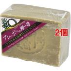 アレッポからの贈り物 ローレルオイル配合石鹸 ( 190g*2コセット )/ アレッポからの贈り物 ( 石けん 石鹸 )
