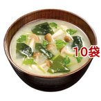 アマノフーズ 国産野菜のおみそ汁 しめじ ( 9g*1食入*10コセット )/ アマノフーズ