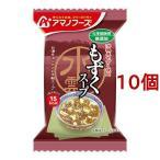 アマノフーズ 無添加 もずくスープ ( 4.5g*1食入*10コセット )/ アマノフーズ