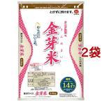 ショッピング金芽米 平成29年度産 タニタ食堂の金芽米(BG無洗米) ( 4.5kg*2コセット )