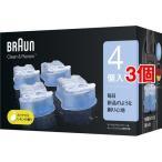 ブラウン クリーン&リニューシステム専用 洗浄液 カートリッジ CCR4 CR ( 4コ入*3コセット )/ ブラウン(Braun) ( アルコール除菌洗浄 )