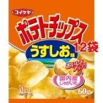 湖池屋 ポテトチップス うすしお味 Mサイズ ( 60g*12コセット ) ( お菓子 おやつ )