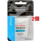 リーチ デンタルフロス プレーン ワックス ( 50.2m*2コセット ) /  REACH(リーチ)