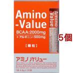 アミノバリュー サプリメントスタイル ( 4.5g*10袋入*5コセット )/ アミノバリュー