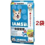 アイムス 成犬用 体重管理用 チキン 中粒 ( 5kg*2コセット )/ アイムス ( アイムス 犬 )