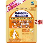 小林製薬 栄養補助食品 コエンザイムQ10 αリポ酸 L-カルニチン ( 60粒入*2コセット )/ 小林製薬の栄養補助食品