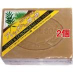 アレッポからの贈り物 レモングラスオイル配合石鹸 ( 190g*2コセット )/ アレッポからの贈り物