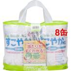 ビーンスターク すこやかM1 大缶 ( 800g*2缶*4セット )/ ビーンスターク ( ビーンスターク すこやか 大缶 ベビー用品 )