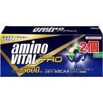 アミノバイタル プロ ( 120本入*2セット )/ アミノバイタル(AMINO VITAL)