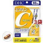 DHC ビタミンC ハードカプセル 60日 ( 120粒*3コセット )/ DHC