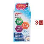 ピジョンサプリメント 葉酸カルシウムプラス ( 60粒入*3コセット )/ ピジョンサプリメント