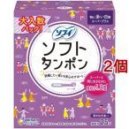 ソフィソフトタンポン スーパープラス ( 25コ入*2コセット )/ ソフィ