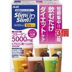 ショッピングダイエット スリムアップスリム シェイク ( 10食入*3コセット )/ スリムアップスリム ( スリムアップスリム カフェラテ )