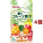 ヤクルト 朝のフルーツ青汁 ( 7g*15袋入*4コセット )/ 元気な畑 ( フルーツ青汁 )