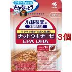 小林製薬 栄養補助食品 ナットウキナーゼ DHA EPA 30粒入
