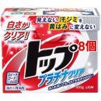 トップ プラチナクリア ( 900g*8セット )/ トップ ( 洗濯洗剤 粉洗剤 粉末洗剤 衣類用 )