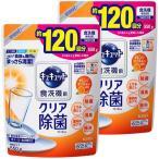 食洗機用キュキュット クエン酸効果 オレンジオイル配合 つめかえ用 ( 550g*2コセット )/ キュキュット ( 花王 )