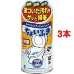 小林製薬 トイレットペーパーでちょいふき ( 120ml*3コセット )