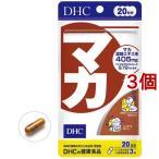 DHC マカ 20日分 ( 60粒*3コセット )/ DHC ( dhc サプリメント マカ )