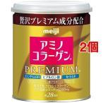 (訳あり)アミノコラーゲン プレミアム 缶タイプ ( 200g*2コセット )/ アミノコラーゲン