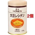 豊年 大豆レシチン ( 250g*2コセット )