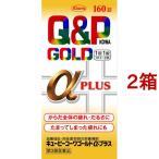 (第3類医薬品)キューピーコーワ ゴールドα-プラス ( 160錠*2コセット )/ キューピー コーワ