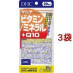 DHC マルチビタミン/ミネラル+Q10 20日分 ( 100粒*3コセット )/ DHC