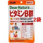 ディアナチュラスタイル ビタミンB群 60日分 ( 60粒*2コセット )/ Dear-Natura(ディアナチュラ)