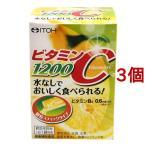 ビタミンC1200 ( 2g*24袋入*3コセット )