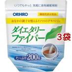 ダイエタリーファイバー顆粒 ( 200g*3セット )/ オリヒロ(サプリメント)