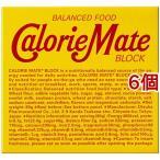 カロリーメイト ブロック チョコレート味 ( 4本入(81g)*6コセット )/ カロリーメイト