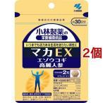 小林製薬の栄養補助食品 マカEX ( 60粒*2コセット )/ 小林製薬の栄養補助食品 ( マカ 小林製薬 )