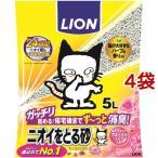猫砂 ニオイをとる砂 フローラルソープの香り ( 5L*4コセット )/ ニオイをとる砂