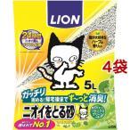 猫砂 ニオイをとる砂 リラックスグリーンの香り ( 5L*4コセット )/ ニオイをとる砂