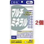 DHC マルチミネラル 60日分 ( 180粒*2コセット )/ DHC ( dhc 亜鉛 60日分 )