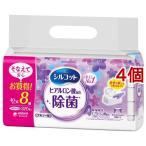 シルコット 除菌ウェットティッシュ アルコールタイプ ヒアルロン酸 つめかえ用 ( 40枚*8コ入*4コセット )/ シルコット