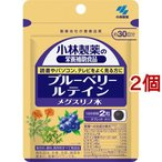 小林製薬の栄養補助食品 ブルーベリールテインメグスリノ木 ( 60粒*2コセット )/ 小林製薬の栄養補助食品