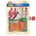 ドギーマン 紗 野菜入り ( 170g*3コセット )/ 紗