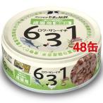 プリンピア たまの伝説 631 成猫用 ( 80g*48コセット )/ たまの伝説