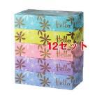 ハロー コンパクトボックス ( 300枚(150組)*5コ入*12コセット )/ ハロー ( 日用品 ティッシュペーパー )
