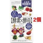 ショッピングダイエット イースト&エンザイム ダイエット 徳用 ( 132粒*2コセット )/ メタボリック ( イースト エンザイム ダイエット 132 )