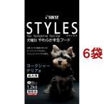 ☆送料無料☆スタイルズ(STYLES)