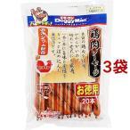 ドギーマン 鶏肉ソーセージ ( 20本入*3コセット )/ ドギーマン(Doggy Man)