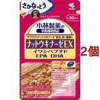 小林製薬の栄養補助食品 ナットウキナーゼEX ( 60粒*2コセット )/ 小林製薬の栄養補助食品