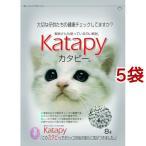猫砂 紙 ペパーレット カタピー ( 8L*5コセット )